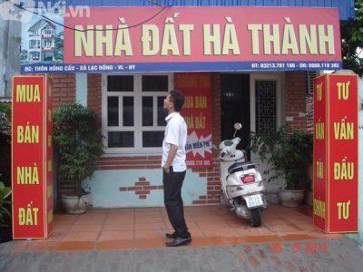 Văn Phòng Nhà Đất huyện Mỹ Hào, tỉnh Hưng Yên