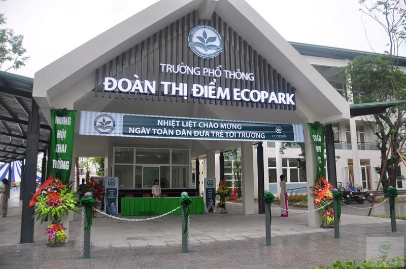 DTDecopark-e1437709421575